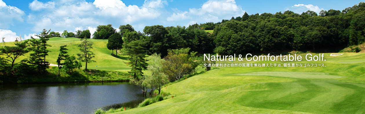 Natural & Comfortable Golf.